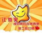 欢迎访问泉州四季沐歌太阳能网站各点服务维修咨询!