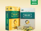 混批 批发 援康太极饮 中华国饮 中药花果茶饮品 花茶饮片 西洋