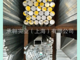 LY12铝棒高硬度精密机械零件铝合金航空