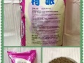 个人批发健康猫粮