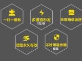 職業教育培訓機構招生宣傳,市場拓展就找鄭州今信短信平臺
