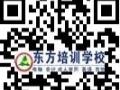 中山二手车评估师/汽车设计师证积分入学到东方学校
