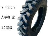 7.50-18园林机械轮胎割草机轮胎