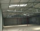 七里河新厂房 钢结构顶卷帘门 水电齐全 位置优越