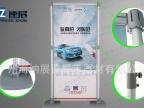 优质铝合金可调高度立柱 室内活动可移动背景板 高档广告宣传架