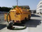 上虞沥海镇专业疏通下水道 清理化粪池 管道清淤