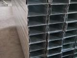 上海振大供应槽式桥架,金属线槽