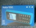 诺基亚手机全新未用90元