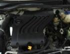 大众捷达2010款 1.6 手动 CNG油气混合 诚心转让,车商