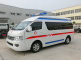 长沙救护车出租就近派车全国连锁