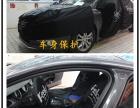 标致508汽车音响改装哪里好-武汉乐改大师店