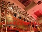 杭州市庆典演出舞台灯光音响出租会议灯光音响租赁