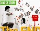 郑州日本留学专业贴心安全红铅笔日语培训