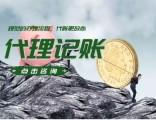 成都郫县食品经营许可证取消了吗