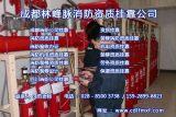 消防验收 消防办证 四川消防验收办证挂靠公司