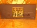 北京手机包装盒定做宏尚包装