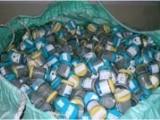 环保锡块回收东莞锡线回收