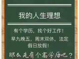 无锡成考函授报名时间 学历进修选暨阳