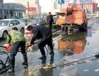 常州市政工厂污水雨水管道疏通保养清洗