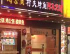 徐家汇沿街重餐饮商铺烧烤龙虾牛肉面等执照齐全