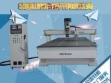 全自动排版数控开料机异形板材开料机 自动上下料 木门雕刻机