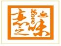 恋之味奶茶加盟 3.38万起 含设备含设计含培训-全球加盟网