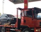 厂家直销的平板运输车、楚风平板运输车