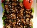 土耳其烤肉加盟哪家好烤肉拌饭核心配料100%学到手