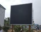 LED显示屏、电子屏、门头屏发光字安装、维修、移位
