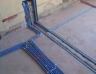 邛崃电路维修灯具安装门窗维修栏杆防护栏雨棚不锈钢大门维修安装
