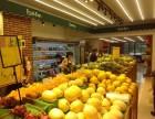 临汾水果店加盟选择果缤纷品牌