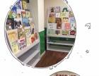 蜜糖蜗牛婴幼儿成长中心帮助孩子自理自立做好入园准备