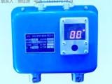 质优价廉 YHY60(A)矿用本安型数字压力计