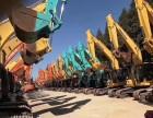 低价出售大 中 小型二手进口,合资挖掘机 全国包运