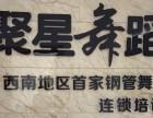 南京玄武钢管舞零基础入门培训 南京玄武门爵士舞教练班培训