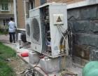 宝山区友谊路专业空调维修清洗 加氟拆装等中央空调拆装 移机
