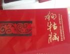 惠州实木奖牌激光雕刻木质授权牌木质证书厂家定制