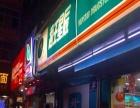 西湖文化广场地铁口店铺转让个人