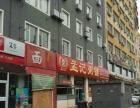 大兴黄村地铁站旁5000平米商铺招租宾馆酒店