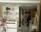 泰安二中 宝龙城市广场明珠健身 美容美发 商业街卖场