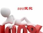 上海网站优化_域名对网站优化的重要性