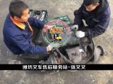 大修 潍城电动叉车售后/山东货叉叉机械设备有限公司