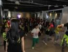 健身教练培训 舞蹈教练培训 舞蹈培训 格斗培训