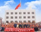 北京昌平区附近手机电脑维修学校包教包会包工作