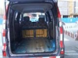 鄭州個人面包車搬家拉貨聯系電話