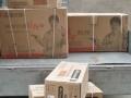 全新,冰箱,空调,电视,洗衣机,冷柜,出售