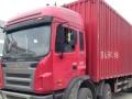 单位低转一批13年货车 后六 后四平板 高栏 箱