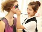 学化妆美容美发就找学校新时代学校可考大专本科学历