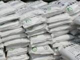 金华品牌片碱 国标中泰片碱 厂家直销全国发货 污水处理用烧碱