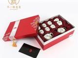 北京中式茶具包裝盒,用心生產制作包裝盒廠家